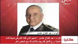 """الداخلية: متهم """"روض الفرج"""" مات نتيجة غيبوبة سكر"""