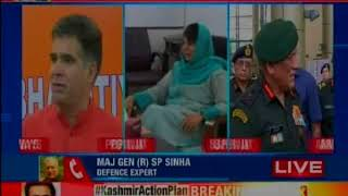 BJP slams PDP government, backs BJP Ministers; says rule of law has to be restored - NEWSXLIVE