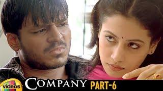 Company Telugu Full Movie HD | Ajay Devgan | Vivek Oberoi | Manisha Koirala | RGV | Part 6 - MANGOVIDEOS
