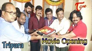 Tripura Movie Opening | Kona Venkat,Naveen Chandra - TELUGUONE