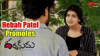 Hebah Patel Promotes Darshakudu Movie | Ashok Bandreddi, Eesha Rebba, Pujita Ponnada - TELUGUONE