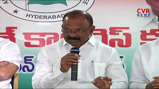APCC President Raghuveera Reddy Asks all Parties to Support For Congress's Bharat Bandh | CVR NEWS - CVRNEWSOFFICIAL