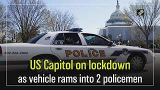 video : US Capitol Hill पर कार ने पुलिसकर्मियों को कुचला, एक की Death