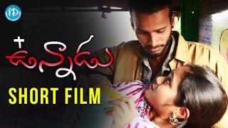 Unnadu Short Film    Latest 2018 Telugu Short Films    AV Phani Ram    Hemalatha Vijayanandam - YOUTUBE