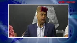 video : हिमाचल ने भी चंडीगढ़ पर ठोका अपना दावा