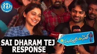 Subramanyam For Sale Movie    Sai Dharam Teja Response    Regina Cassandra - IDREAMMOVIES