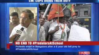 Schools responsible for incidents, says Karnataka CM over rapes - TIMESNOWONLINE