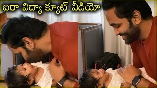 Vishnu Manchu Having Fun With His Daughter Ayra Vidya - RAJSHRITELUGU