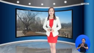 (수화방송) 날씨온뉴스_9월 3째주