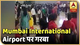 People perform Garba at Mumbai International Airport - ABPNEWSTV