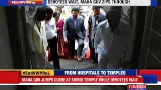 Devotees stopped at Shirdi for 3 hours - TIMESNOWONLINE