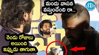 Vijay Devarakonda Full Speech At Meeku Matrame Cheptha Movie Success Meet - IDREAMMOVIES