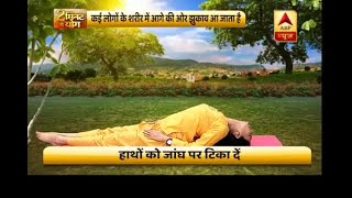 Yoga In 2 Minutes: Here's how you can get relief from severe neck pain - ABPNEWSTV