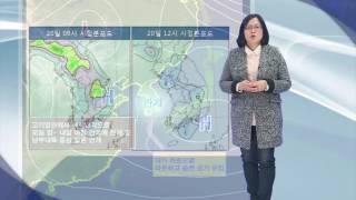 20161219_날씨해설 _ 안개 및 강수전망