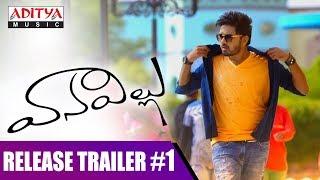 Vanvillu #1 ReleaseTrailer || Vanavillu Movie || Pratheek, Shravya Rao || Lanka Prabhu Praveen - ADITYAMUSIC