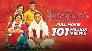 Shathamanam Bhavathi | Telugu Full Movie 2017 | Sharwanand, Anupama Parameswaran - DILRAJU