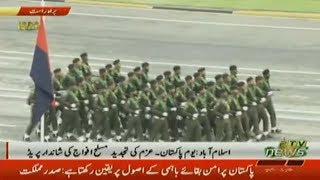 Military parade on Pakistan National Day - RUSSIATODAY