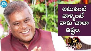 I Love To Meet People Who Inspire - Ashish Vidyarthi || Dil Se With Anjali - IDREAMMOVIES
