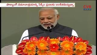 PM Narendra Modi inaugurates Sikkim's Pakyong airport | CVR News - CVRNEWSOFFICIAL