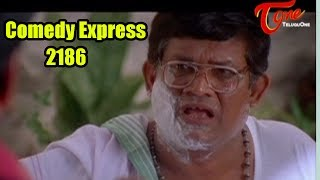 Comedy Express 2186 | Back to Back | Latest Telugu Comedy Scenes | #TeluguOne - TELUGUONE