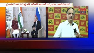 AP Planning Commission Chairman Kutumba Rao Sensational Comments On PM Modi | CVR News - CVRNEWSOFFICIAL