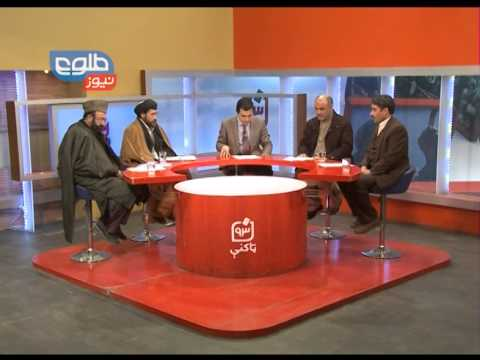 TOLOnews 14 March 2014 TAKANI - 87 Provincial Council Candidates Removed From Race