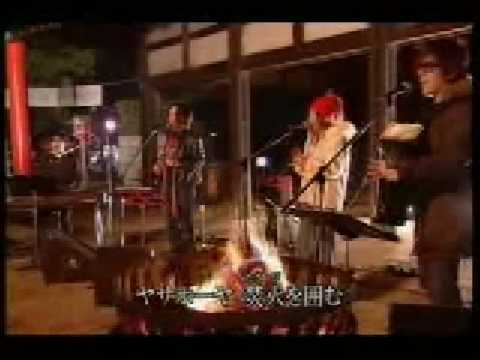Soul Flower Union  - Mangetsu no Yuube
