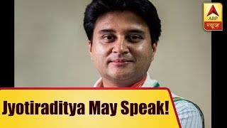 ABP News is LIVE | No-Confidence motion: Jyotiraditya may speak along with Rahul Gandhi - ABPNEWSTV