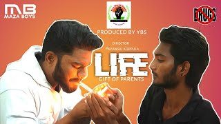 Life Telugu short film Trailer | Produced by yuva bharath sakthi | Directed by Pavansai koppula - YOUTUBE