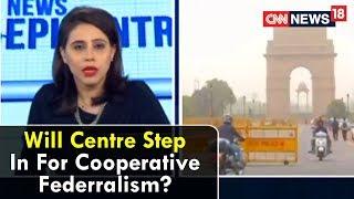 #LGKejriwalStandOff | Will Centre Step In For Cooperative Federralism? | Epicentre | CNN News18 - IBNLIVE