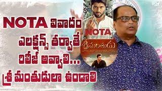 NOTA controversy: Kethireddy Jagadishwar Reddy on Vijay Deverakonda movies & Srimanthudu - IGTELUGU