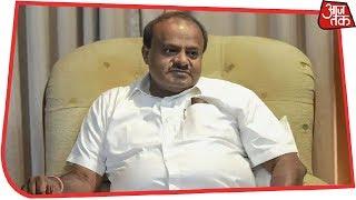 कर्नाटक में खेल: 2 निर्दलीयों ने वापस लिया समर्थन, संकट में कुमारस्वामी सरकार! - AAJTAKTV