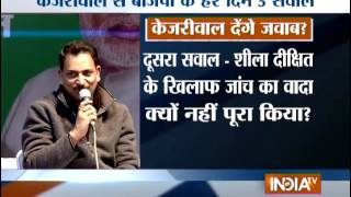 Delhi Polls: No manifesto, only vision document, says BJP - INDIATV