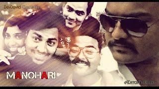 MANOHARI   Part I   Telugu Short film   Directed by DevDavid - YOUTUBE