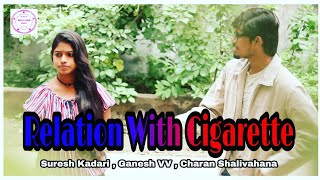 RELATION WITH CIGARETTE | LATEST TELUGU SHORT FILM 2019 | SURESH KADARI DIGITAL | SURESH KADARI - YOUTUBE