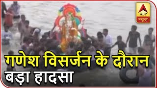 Namaste Bharat: Two drowning girls rescued in UP's Moradabad - ABPNEWSTV