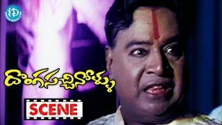 Donga Sachinollu Movie Scenes - Shiva Shankar Master And Sunil Comedy || Krishna Bhagawan - IDREAMMOVIES