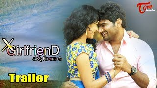 X Girl Friend Malli Fix Ayindi | Telugu Short Film Trailer 2017 | Sreenivvas Paidipally - TELUGUONE