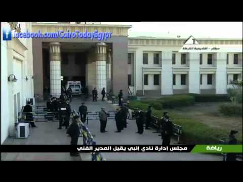 فيديو مبارك يصل الي اكاديمية الشرطة علي سرير طبي