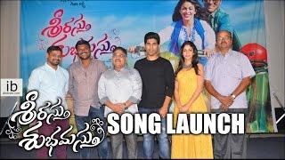 Srirastu Subhamastu song launch - idlebrain.com - IDLEBRAINLIVE