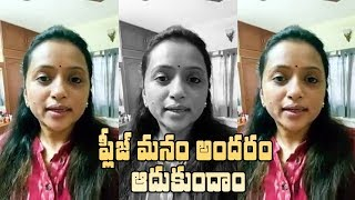 Anchor Suma Great Thought On Helping People Out During These Hard Times | Suma Helping Nature - IGTELUGU