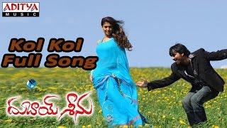 Kol Kol Full Song ll Dubai Seenu Movie ll Ravi Teja, Nayantara - ADITYAMUSIC