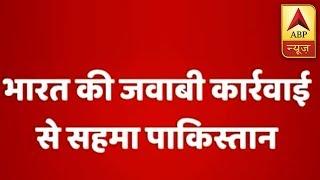 Pakistan appeals BSF to stop firing - ABPNEWSTV
