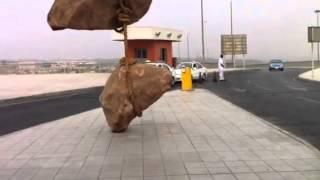 كيف تحدى مطار القاهرة قوانين الجاذبية؟