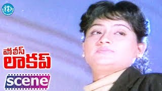 Police Lockup Movie - Vijayashanti Best Scene - IDREAMMOVIES