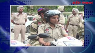 रूपनगर : पुलिस द्वारा महिला कॉन्स्टेबलों को गश्त के लिए सौंपे वाहन