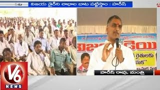 Vijaya dairy products got rejected in joint state - Minister Harish Rao - V6NEWSTELUGU