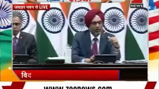 India, US breaks logjam on nuclear deal: MEA - ZEENEWS