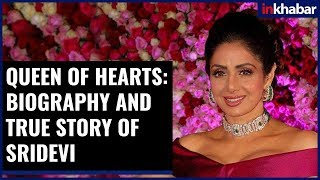 Queen of Hearts: Biography and True Story of the Sridevi By Lalita Lyer - ITVNEWSINDIA