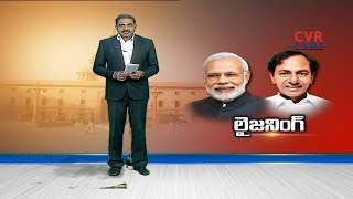 Telangana CM KCR to Meet PM Narendra Modi in Delhi | CVR Highlights - CVRNEWSOFFICIAL